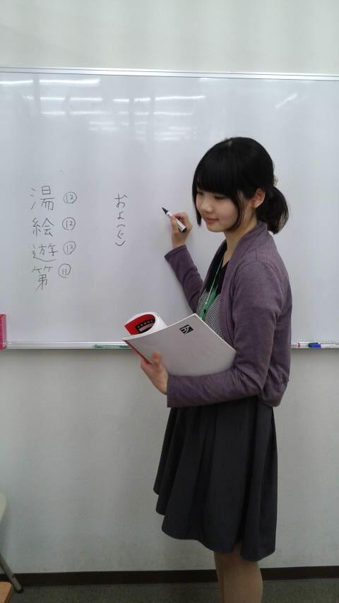 授業風景・原.jpg