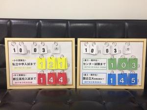 2016106151456.JPG