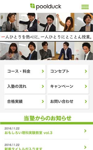 2017131132650.jpg