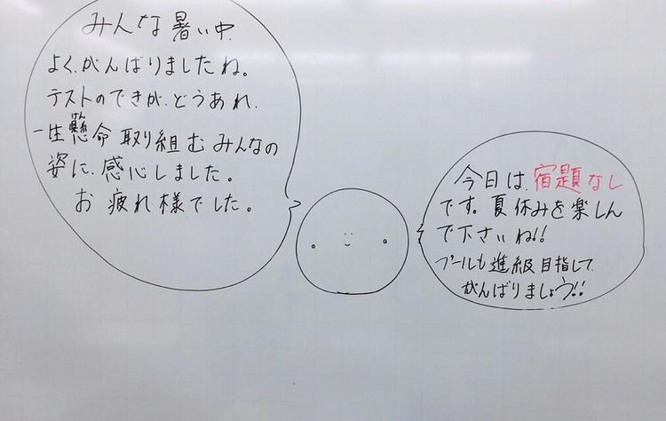 2017727153818.JPG