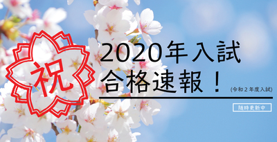 2020321153930.jpg