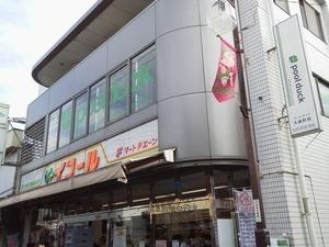 oomorimachi1.jpg