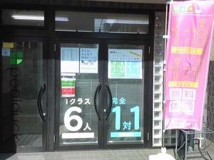 higashi1.jpg
