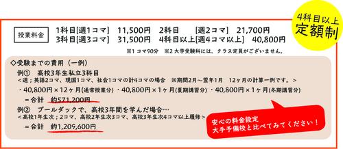 2017311105739.jpg